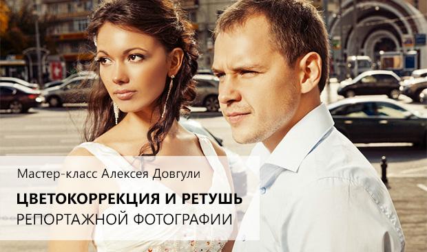 Мастер класс фотографии онлайн - Automee-s.ru