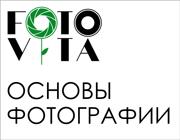 Курс в арт-школе ФОТО ВИТА