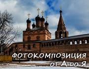Курс в фотошколе Руслана Орлова