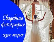 Курс Позируй.ру