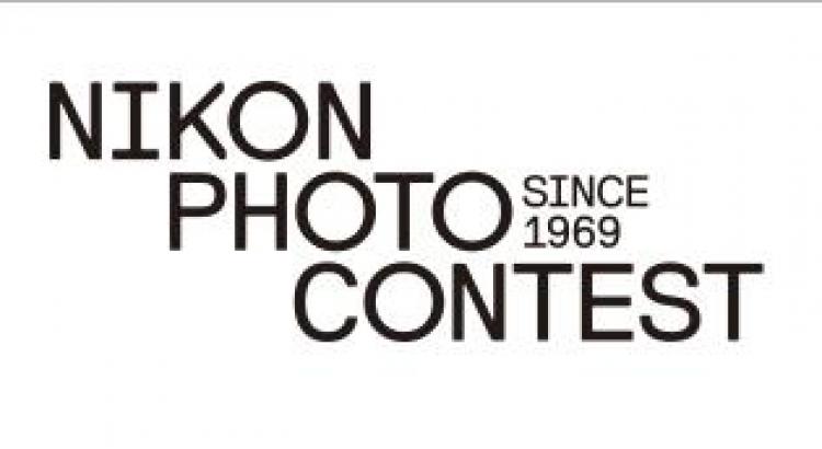 Фотоконкурс Nikon 2018-2019