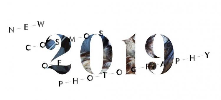 Фотоконкурс New Cosmos of Photography 2019