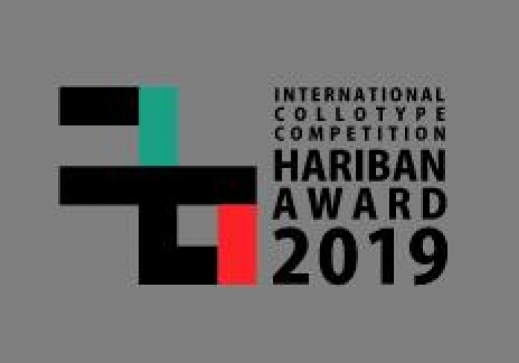 Фотоконкурс Hariban Award International Collotype Competition