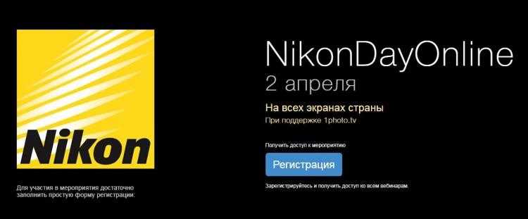 Nikon Day Online