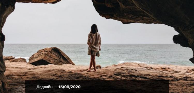 Фотоконкурс «Человек и море»
