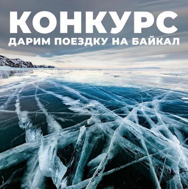 Всероссийский конкурс «Открываем Россию»