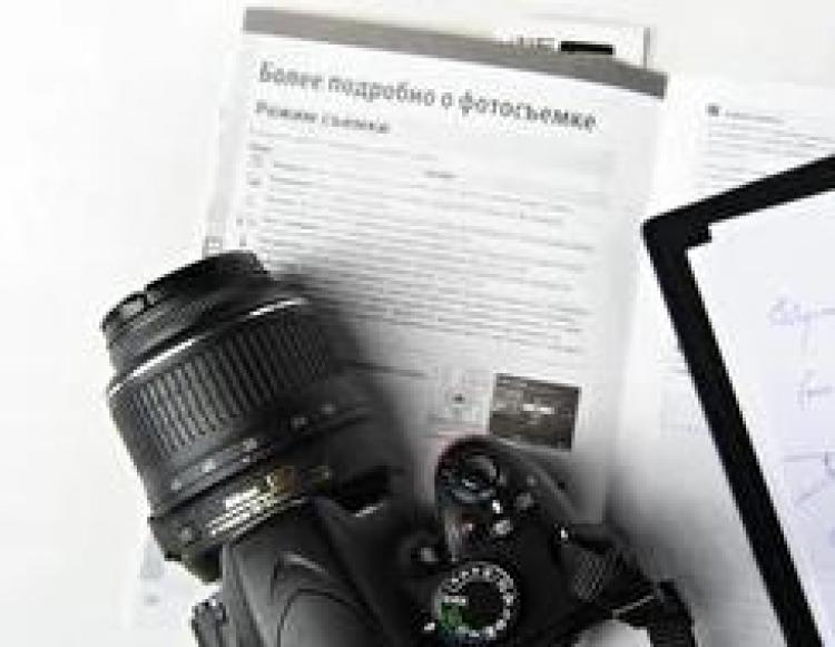 Интенсив «Знакомьтесь — фотоаппарат»