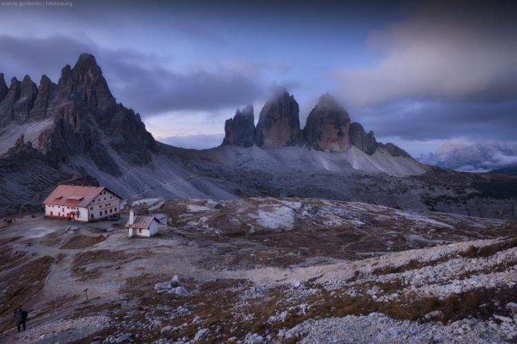 Фототур по осенним Доломитовым Альпам