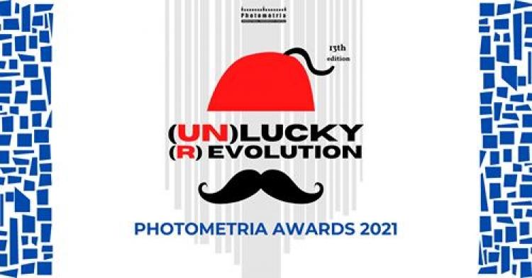 Международный фотоконкурс «(Un)lucky (R)evolution»