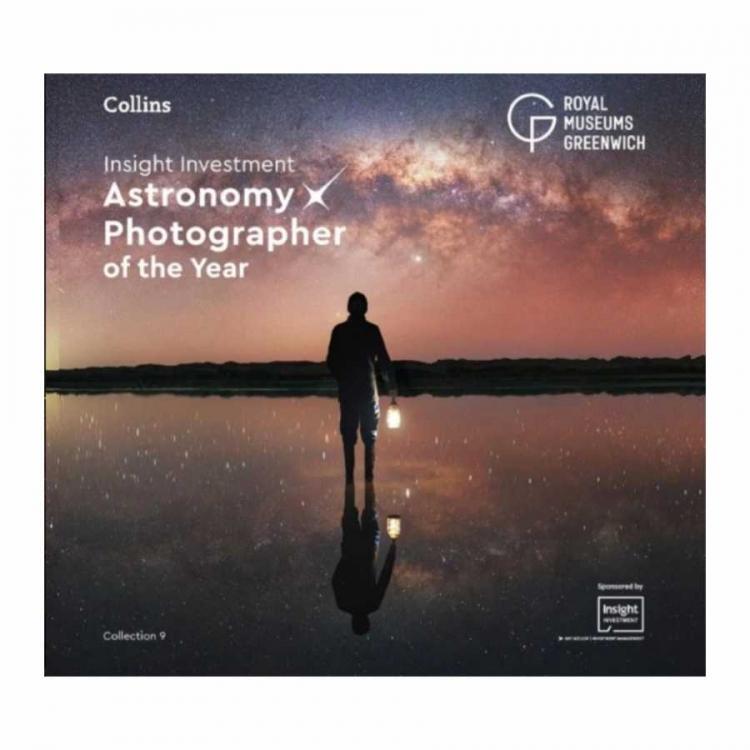 Международный конкурс астрофотографии Insight Astronomy