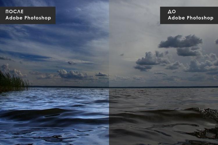 Открытый онлайн-урок «Азы Photoshop»
