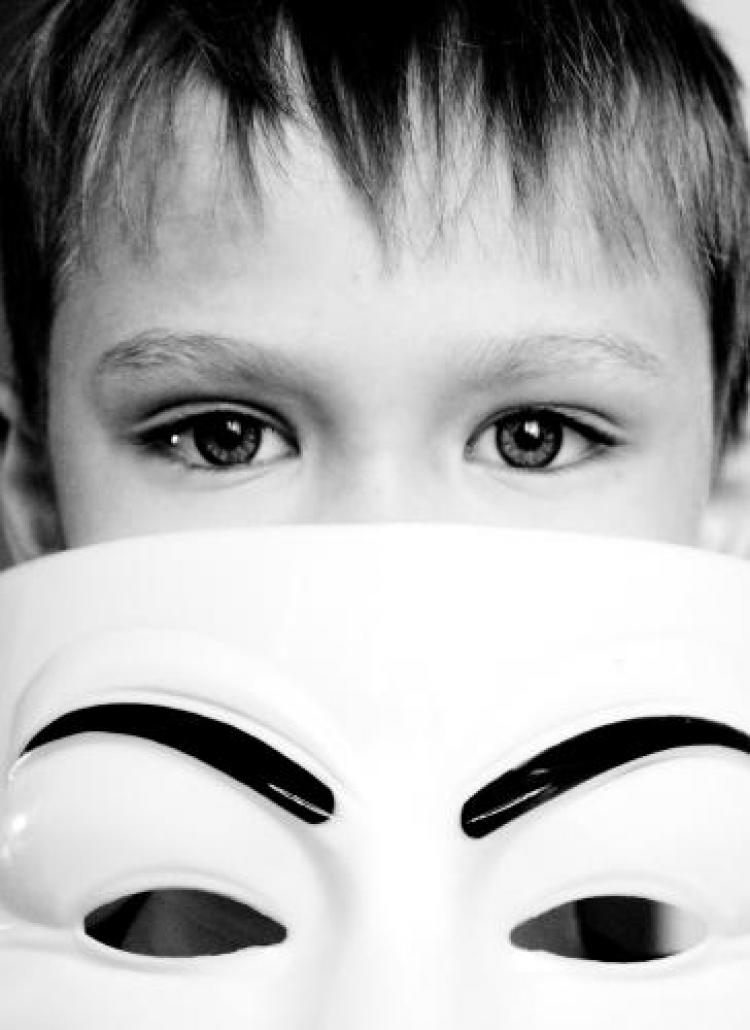 Фотоконкурс «Детские глаза»