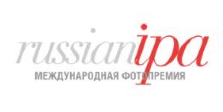 Фотоконкурс IPA Россия