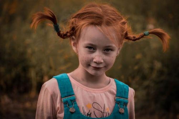 Фотоконкурс «Лица детей»