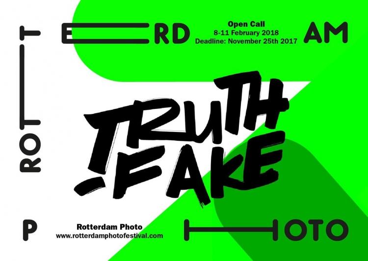 Фотоконкурс «Ложь|Правда»