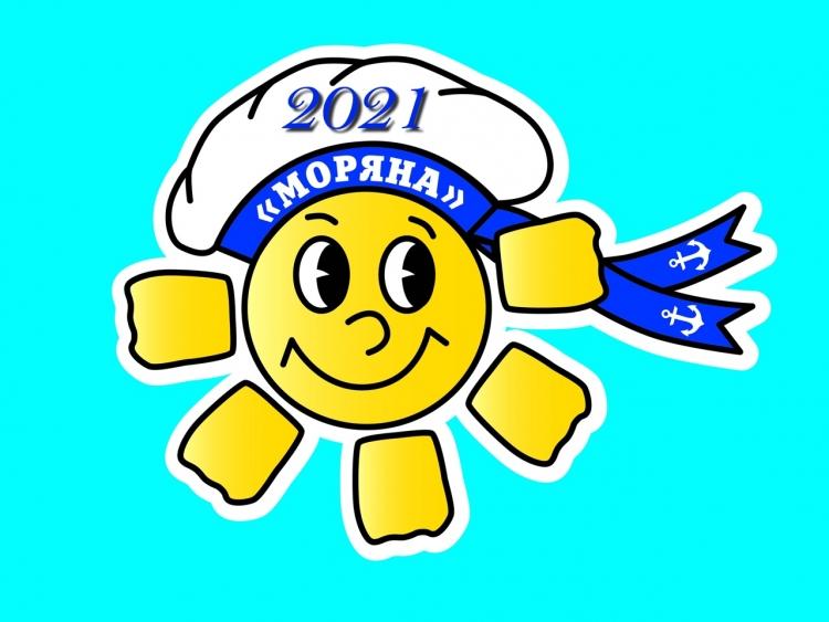 XIV Всероссийский медиафестиваль для детей, юношества и семьи «Моряна-2021»