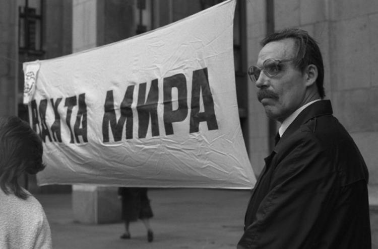 Выставка Сергея Иванова «Половина жизни»
