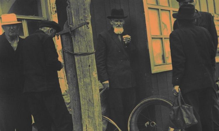 Онлайн-выставка «Родное Ретро.1962— 2002. Московская сага фотографа Михаила Дашевского»