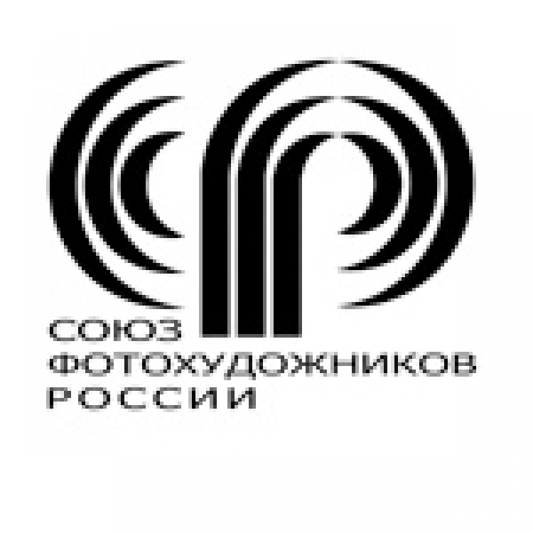 Открытый всероссийский фотоконкурс «ФотоСоюз. Единство»