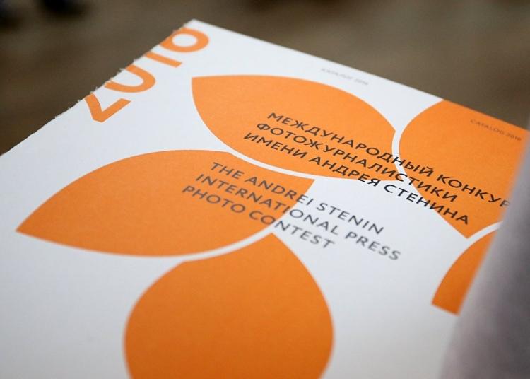 Представители ведущих информагентств мира вошли в жюри конкурса Стенина-2018
