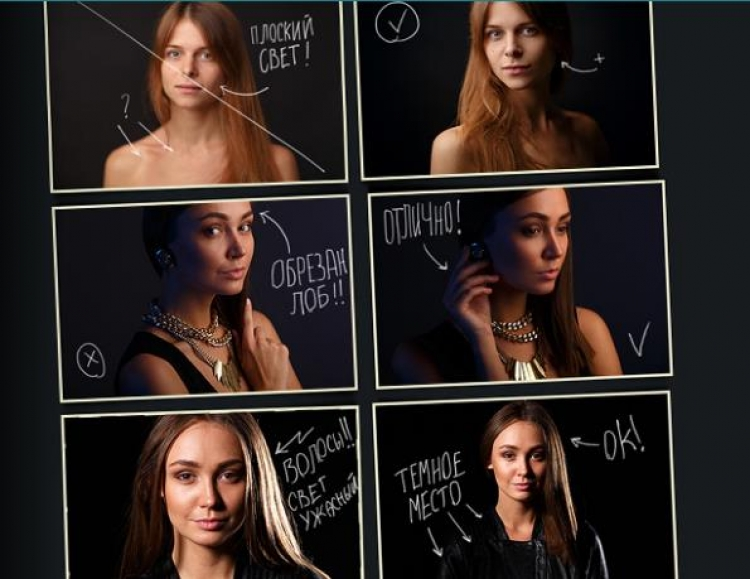 Онлайн-стрим «Студийная фотография. Ошибки 2018»