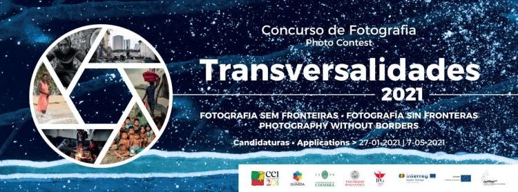 Фотоконкурс «Transversalities: фотография без границ» 2021