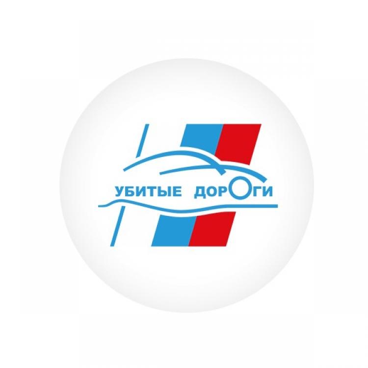 Всероссийский конкурс «#ВеснеДорогу»