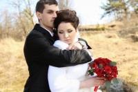 Фотоконкурс «Моя свадьба»