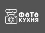 Фотошкола «Фотокухня»