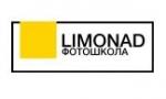 Онлайн фотошкола LIMONAD