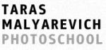 Школа современной фотографии Тараса Маляревича