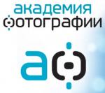 Академия фотографии в Томске