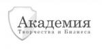Академия творчества и бизнеса