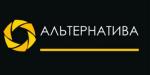 Фотоцентр «Альтернатива»