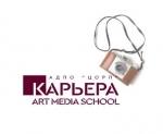 Школа фотоискусства Art Media Kariera School
