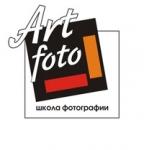 Школа фотографии «Art foto»