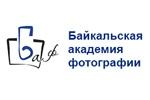 Байкальская академия фотографии