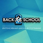 Фотошкола Back2School в Харькове