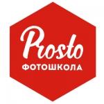 Фотошкола PROSTO
