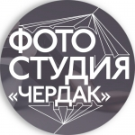 Фотошкола «Чердак»