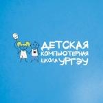 Детская компьютерная школа УрГЭУ