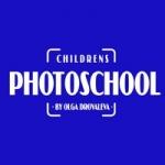 Детская фотошкола Ольги Дровалевой