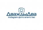 Instagram фотоагентство «ДваждыДва»
