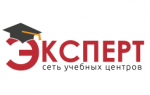 Учебный центр «Эксперт» Краснодар