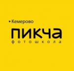 ПИКЧА Фотошкола в Кемерово