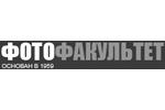 Факультет фотокорреспондентов имени Ю. А. Гальперина