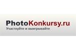 Онлайн-курсы по обучению фотографии Фотоконкурсы.ру