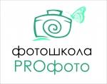 Фотошкола PRoФото