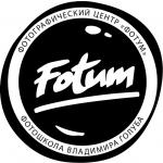 Фотошкола Владимира Голуба