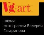 Фотошкола Валерия Гагаринова